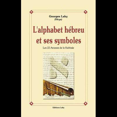 L'Alphabet hébreu et ses symboles