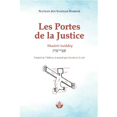 Les Portes de la Justice - Shaâréi tsédéq