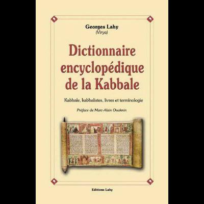 Dictionnaire encyclopédique de la Kabbale