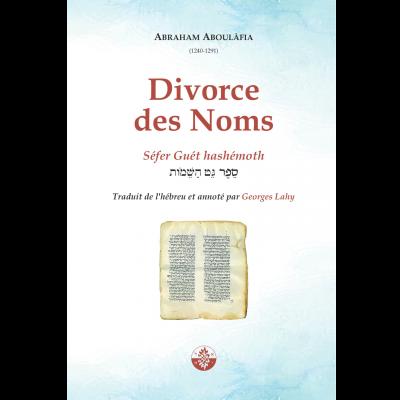 Divorce des Noms - Guét hashémoth