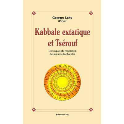 kab-extatique.png