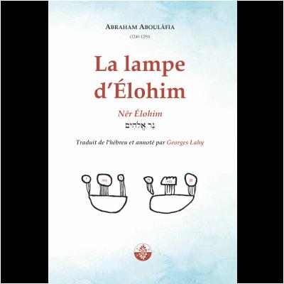 La Lampe d'Élohim - Nér Élohim
