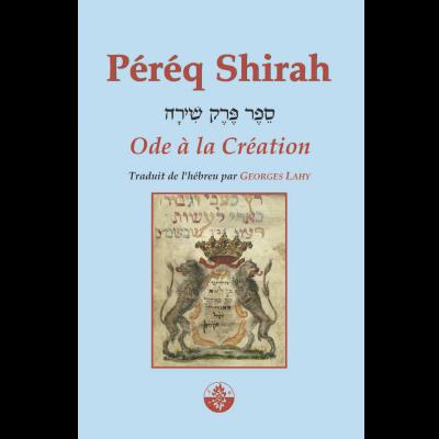 Péréq Shirah