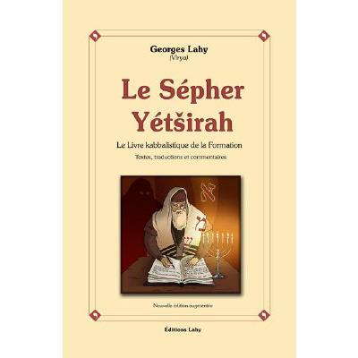 sepher-yetsirah.png