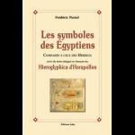 symboles-egyptiens-1.png