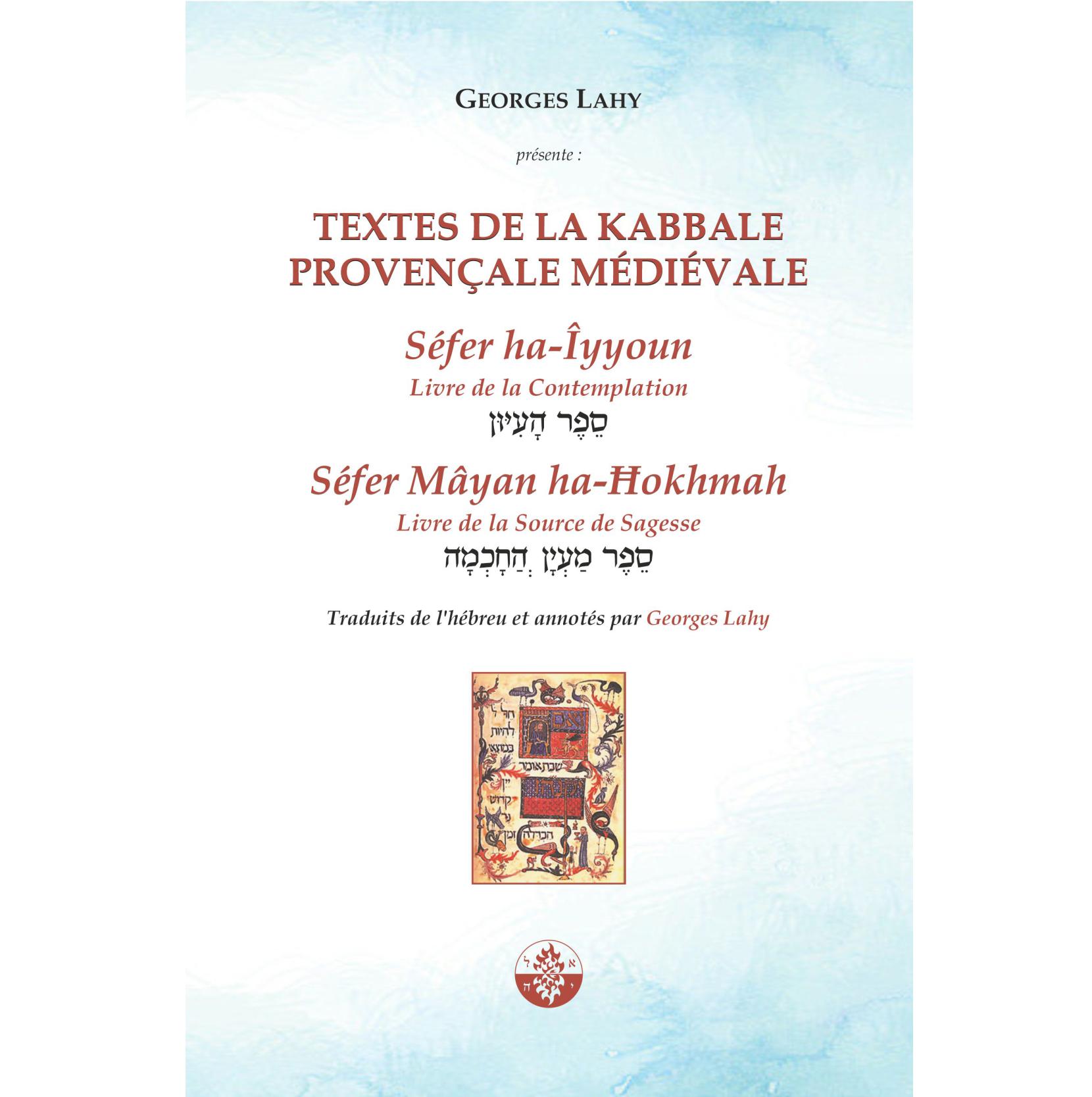 Textes medievaux