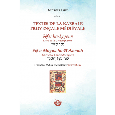Textes de la Kabbale provençale médiévale