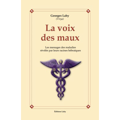 voix-maux.png